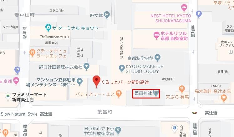 京都 繁昌神社 駐車場