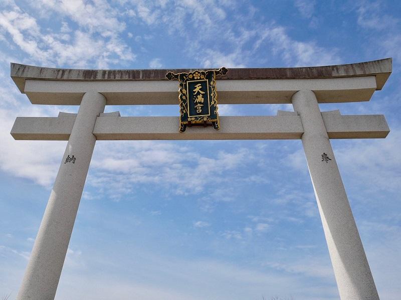 京都 長岡天満宮のご利益と見どころ