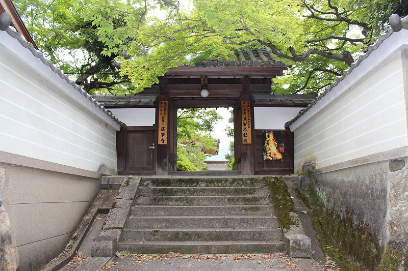 京都 蓮華寺 正面入り口