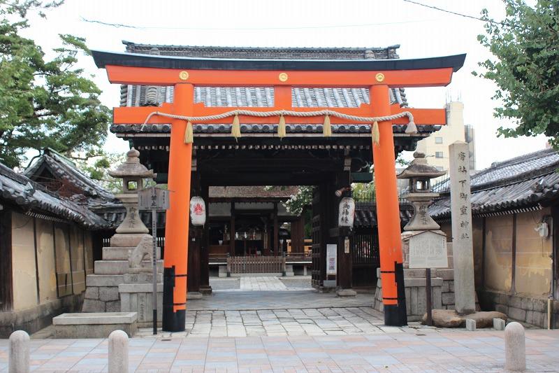 下御霊神社 正門