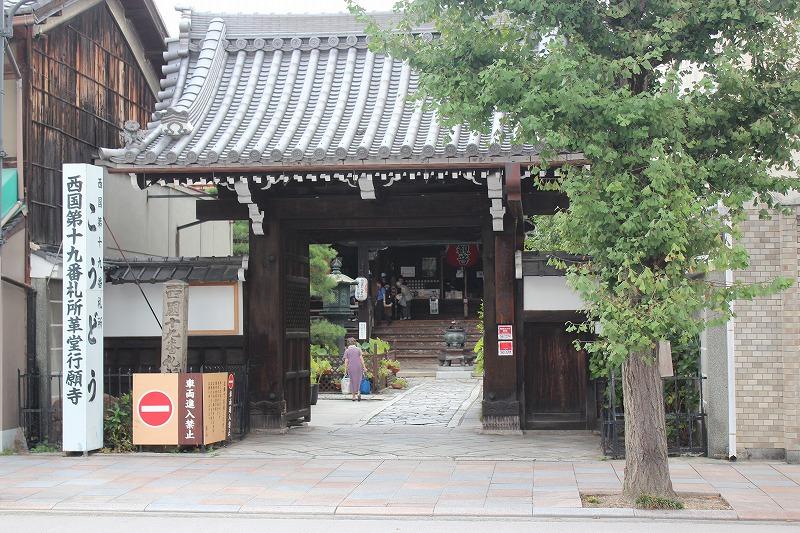 行願寺(革堂)山門