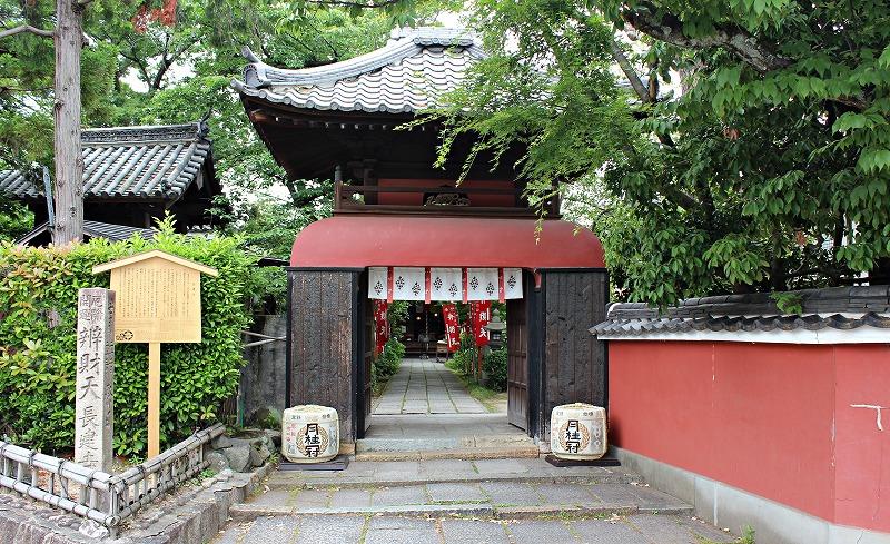 京都 長建寺 正面出入口