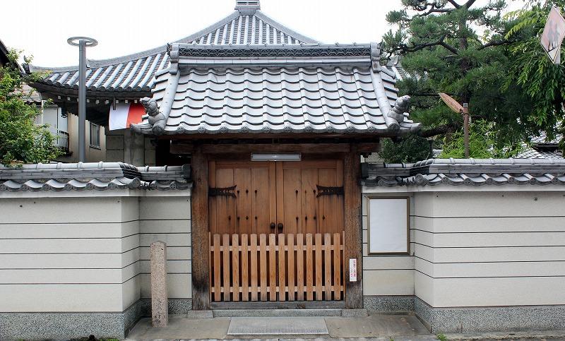 京都 大黒寺 正門