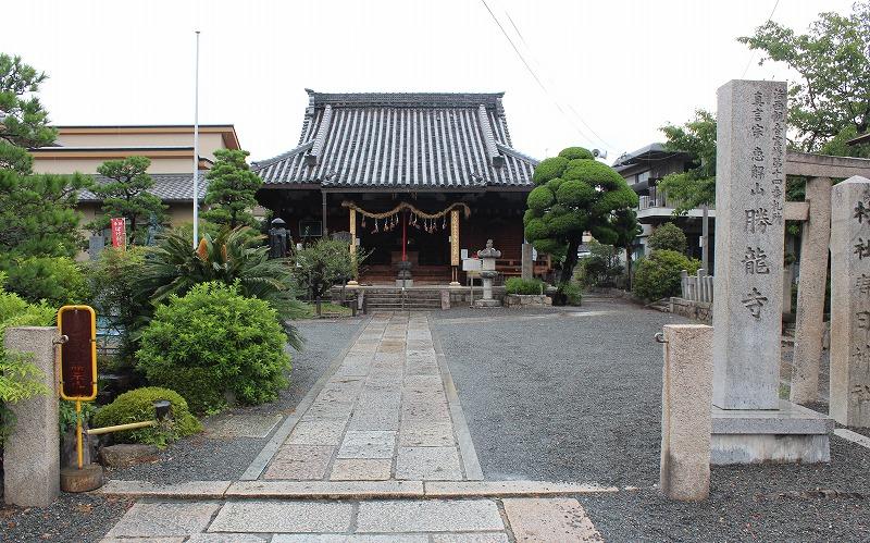 京都 勝龍寺 正面出入口