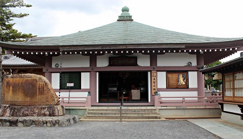 京都 蓮華寺 不動堂