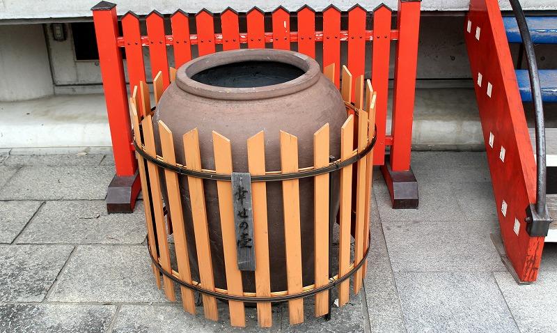 京都 大黒寺 幸せの壺
