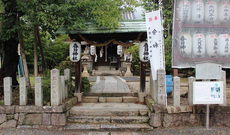 京都 勝龍寺 春日神社