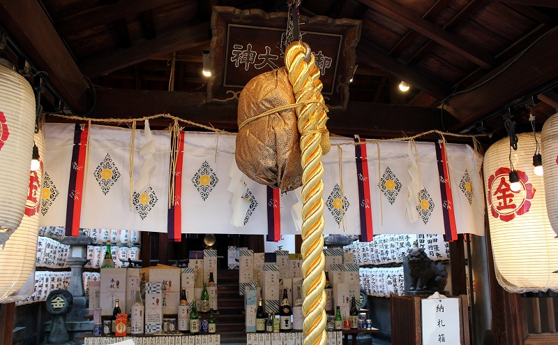 御金神社 社殿