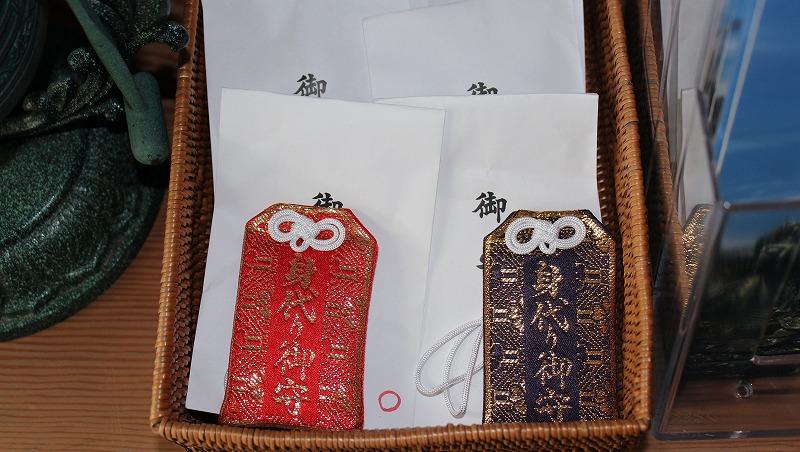 京都 蓮華寺の身代わり御守