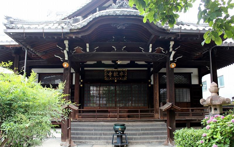 京都 本教寺 本堂