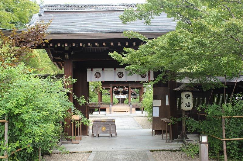 梨木神社 正門