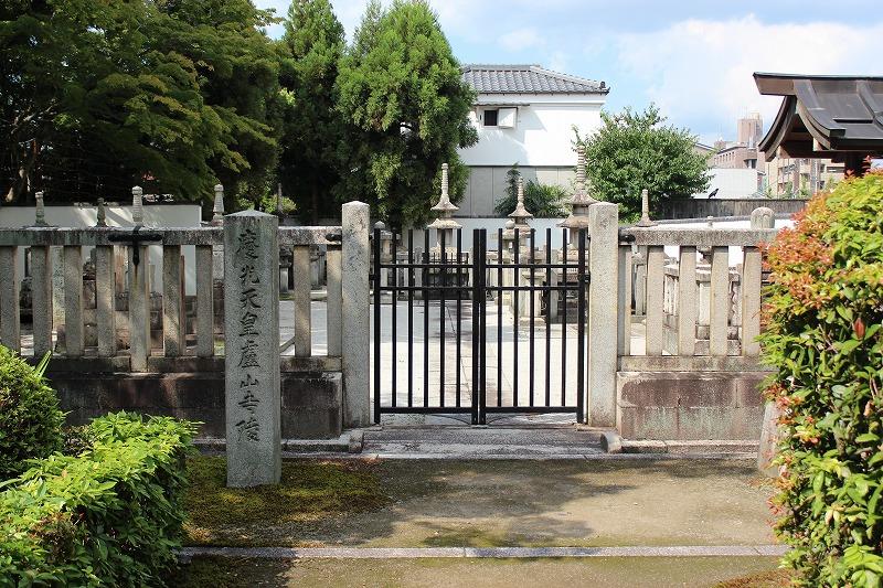 廬山寺 墓地
