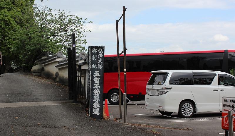 京都 蓮華寺 正面横出入り口