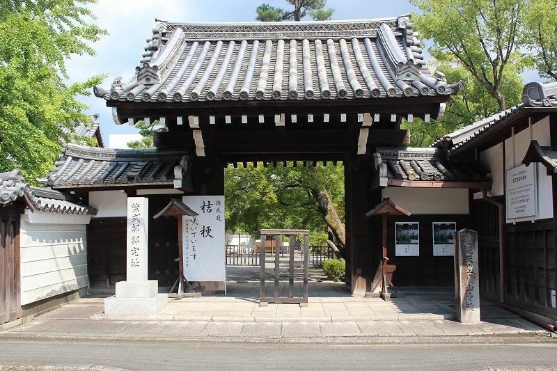 廬山寺 参道入口