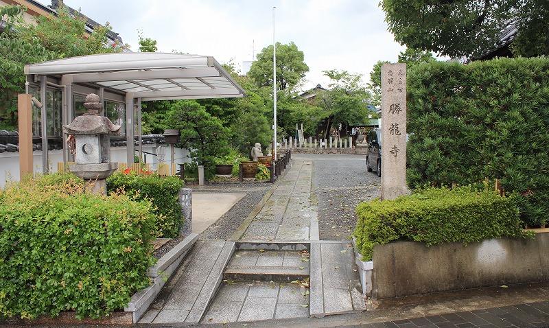 京都 勝龍寺 西側出入口