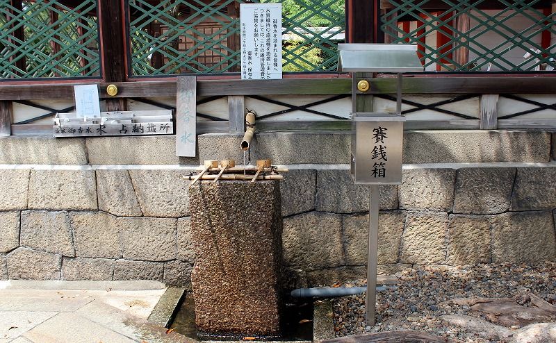 京都 御香宮神社 御香水