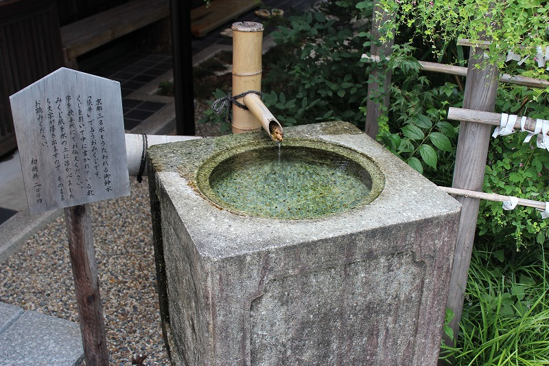 梨木神社 おみくじ