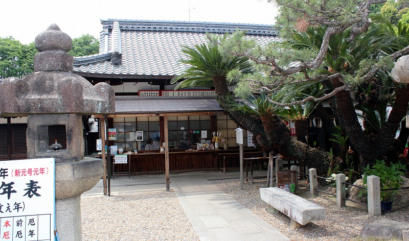 京都 御香宮神社 社務所