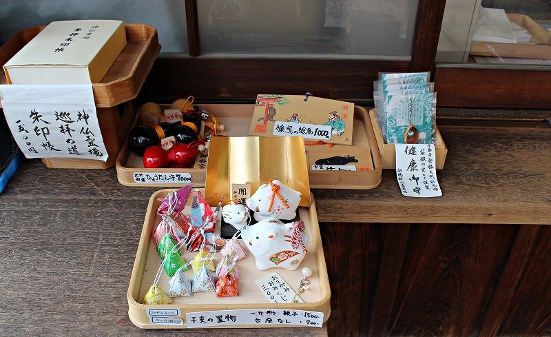 京都 御香宮神社の御朱印帳