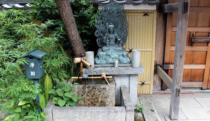 京都 大黒寺 手水舎