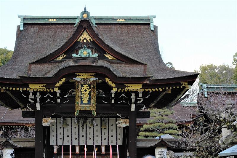 京都 洛中エリア御朱印巡りおすすめルートコース