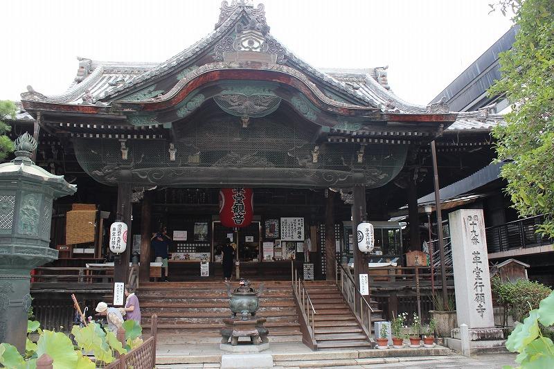 行願寺(革堂)本堂