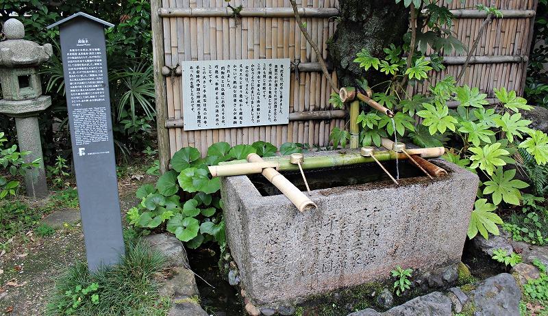 京都 長建寺 閼伽水