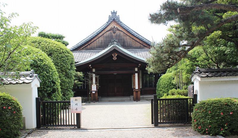京都 御香宮神社 御香宮参集館