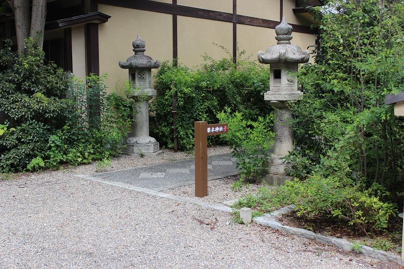 梨木神社 入口