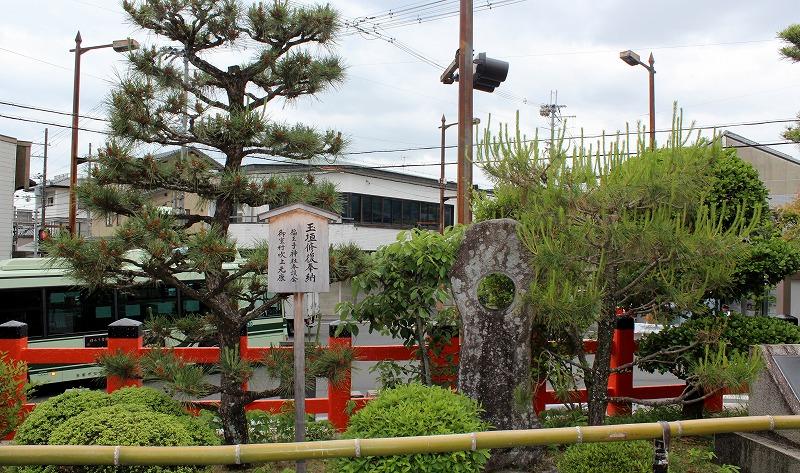 京都 福王子神社 玉垣修復奉納