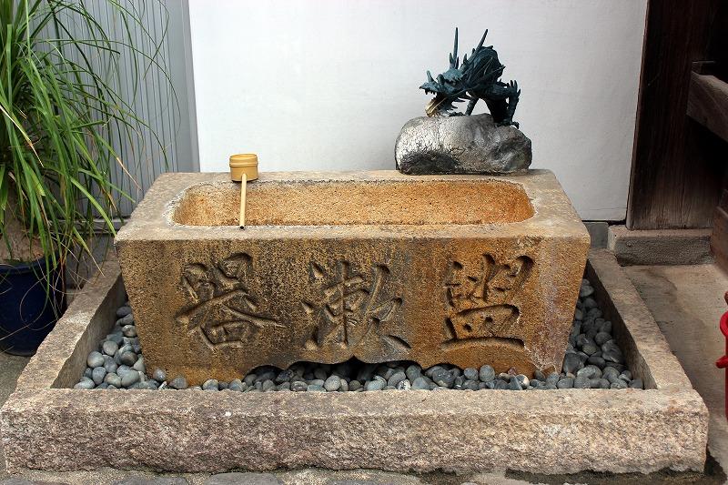 京都 本教寺 手水舎