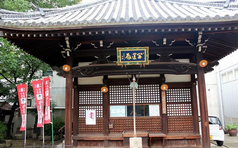 京都 本教寺 妙見宮