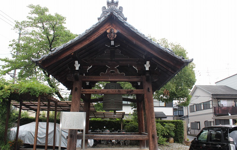 京都 勝龍寺 鐘楼堂
