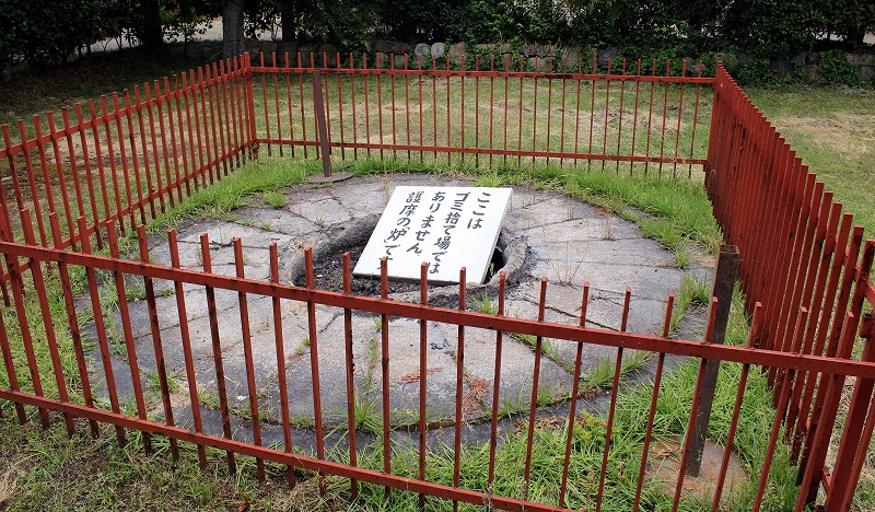 京都 長建寺 護摩の炉