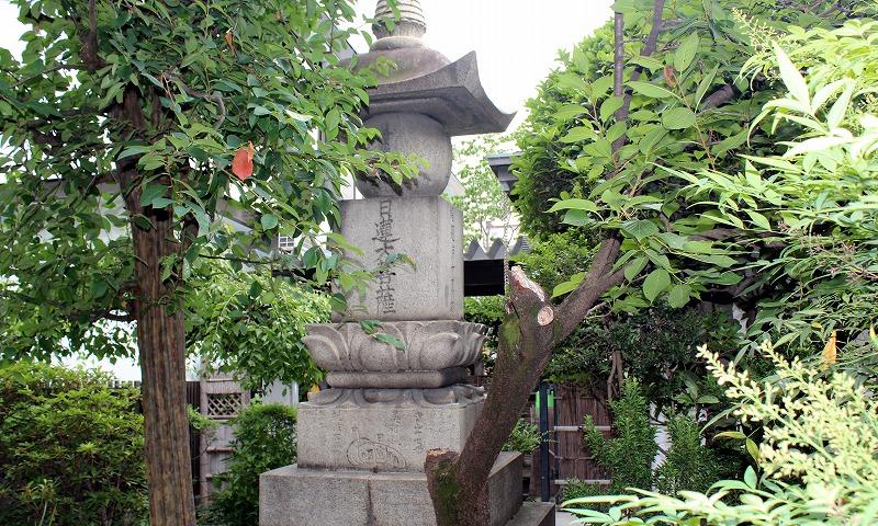 京都 本教寺 石碑