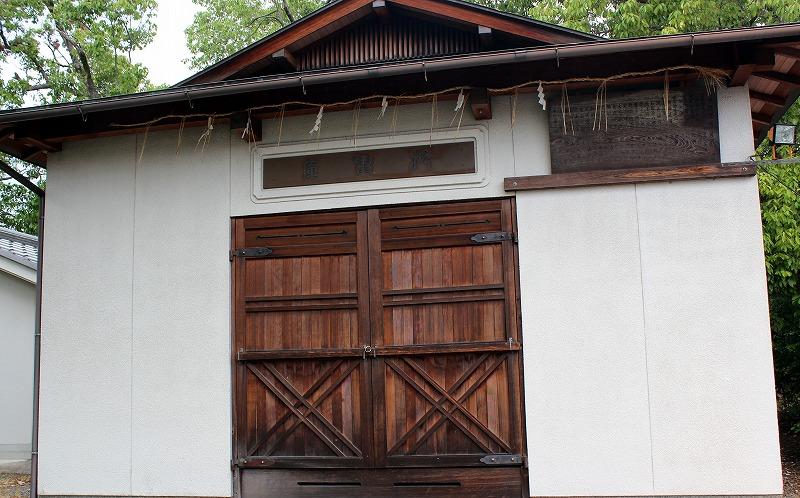 京都 福王子神社 車庫