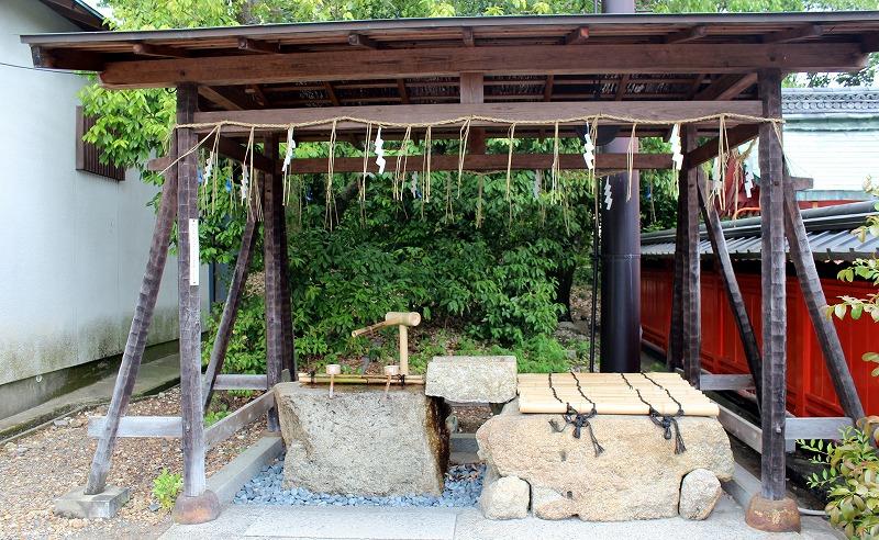 京都 福王子神社 手水舎