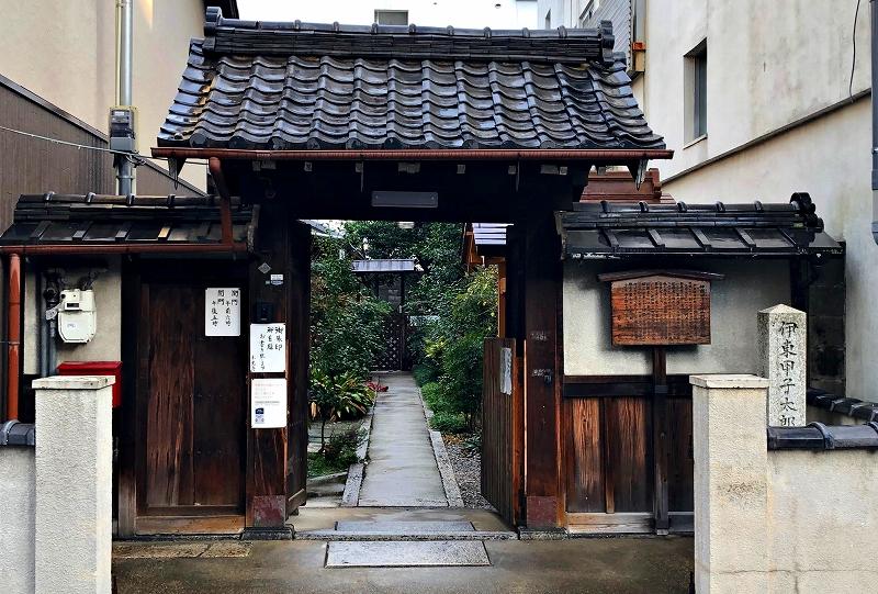京都 本光寺