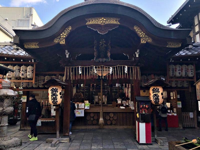 京都 錦天満宮 本殿