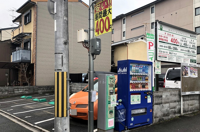 京都 建勲神社 駐車場