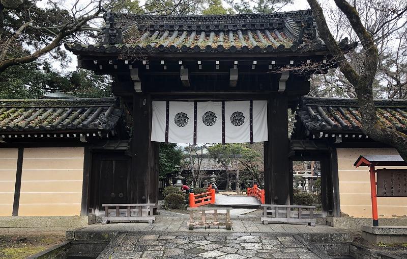 京都 今宮神社 東門