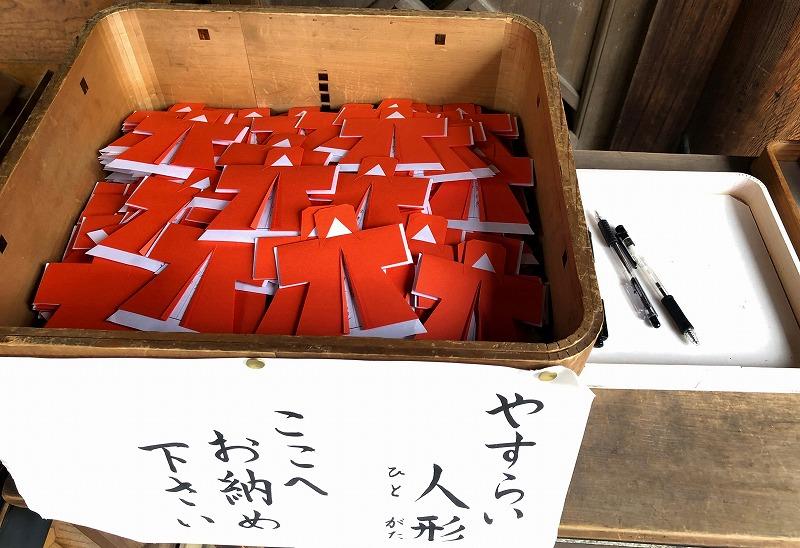 京都 今宮神社 やすらい人形