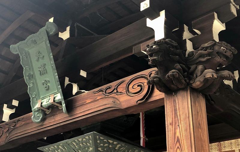 京都 菅大臣神社