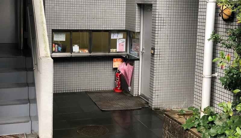 京都 五条天神 社務所