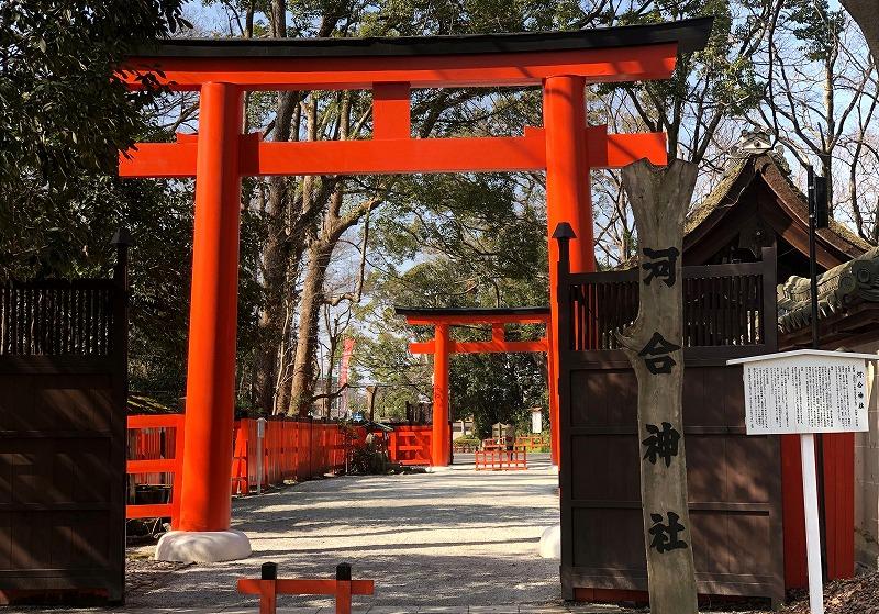 京都 河合神社 鳥居