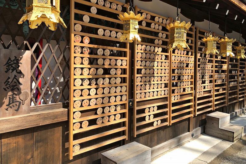 京都 河合神社 鏡絵馬