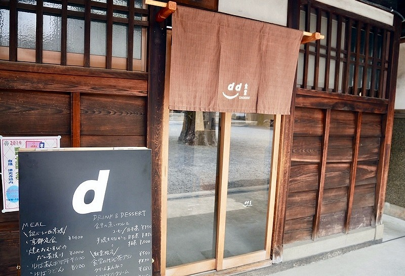京都 佛光寺 カフェ入り口
