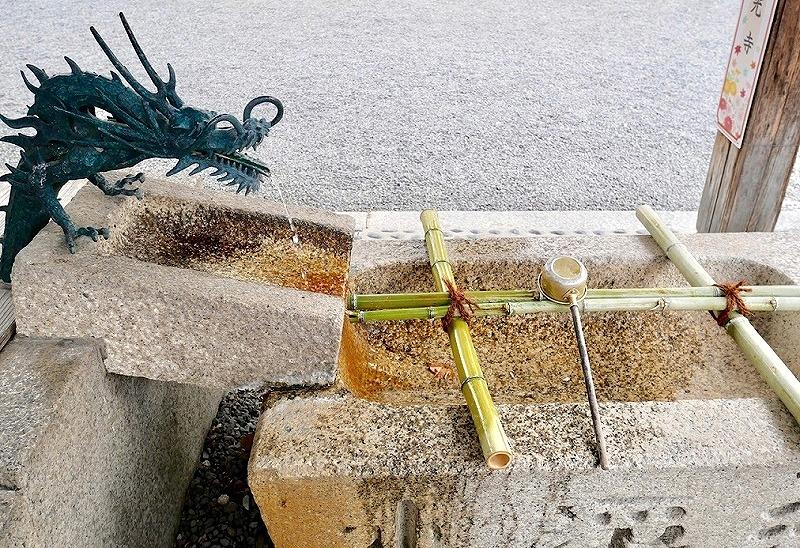 京都 佛光寺 手水舎