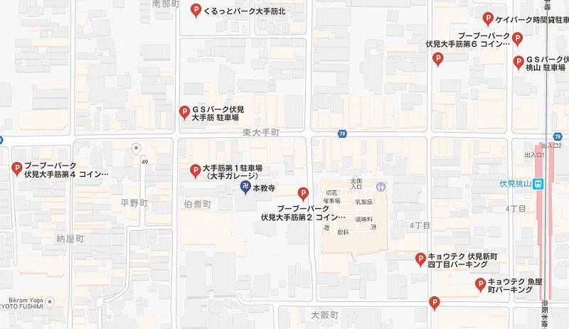 京都 本教寺 駐車場