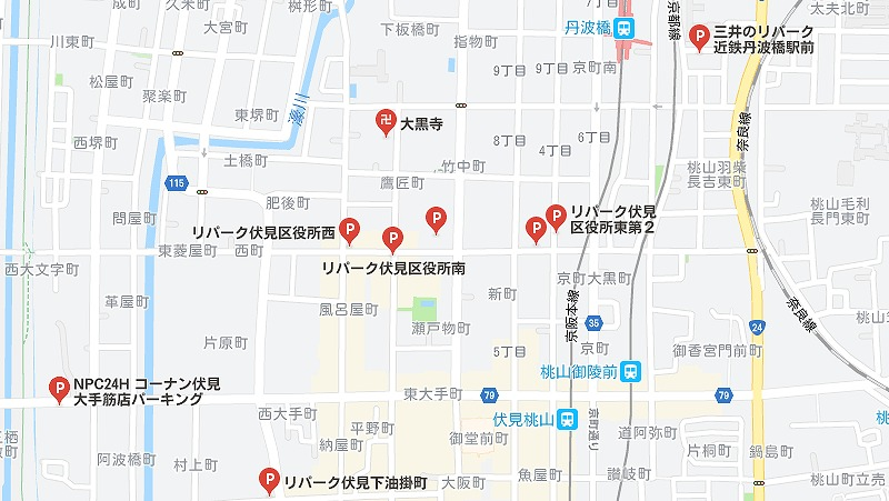 京都 大黒寺 駐車場